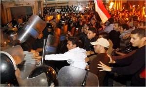 Welche Bewegungen gibt es in Ägypten?
